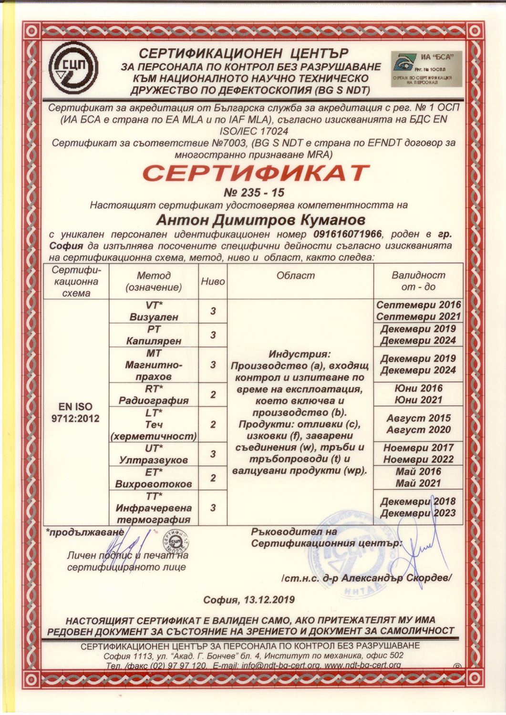 Cert_ISO_9712_ADK_235-15-1_01