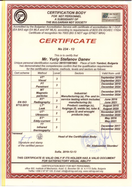Cert_ISO_9712_USD_234-13-2_02