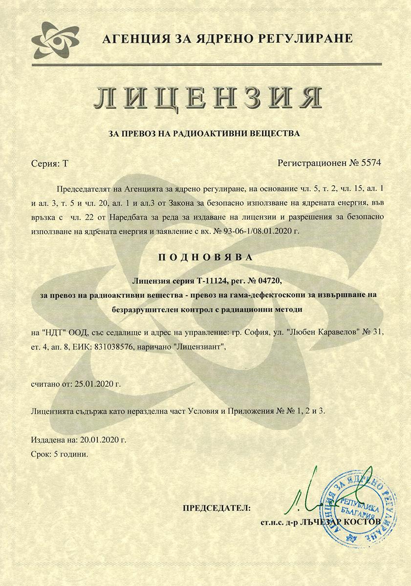 Lizenzia_prevoz_solo_AJR_NDT_27012020